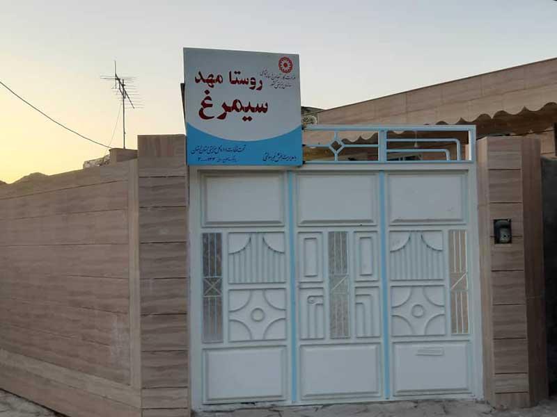ساخت روستامهد سیمرغ، شهرستان پلدختر در  استان لرستان توسط موسسه خیریه نیک گامان