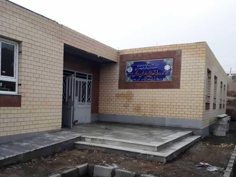 ساخت مدرسه 4 کلاسه روستای خوشاب علیا، شهرستانِ بهار استان همدان توسط خیرین موسسه خیریه نیک گامان