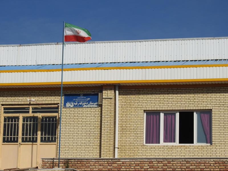 ساخت مدرسه، استان آذربایجان شرقی، شهرستان خدا آفرین، روستای عاشقلو