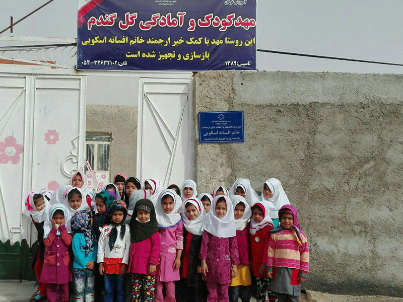 بازسازی و تجهیز روستامهد، استان سیستان و بلوچستان، شهرستان زابل، روستای محمدآباد، مهد گل گندم