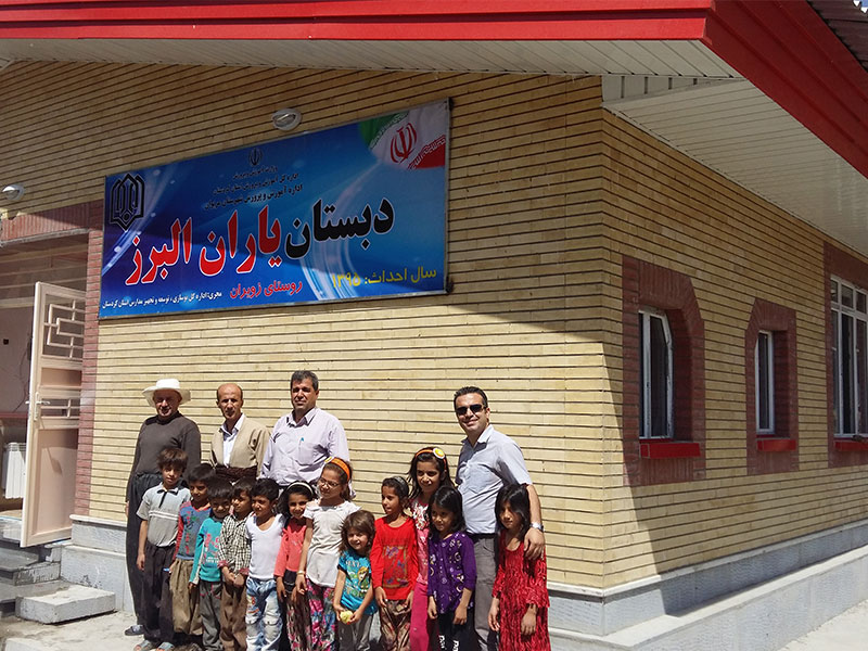 ساخت مدرسه، استان کردستان، شهرستان مریوان، روستای زویران