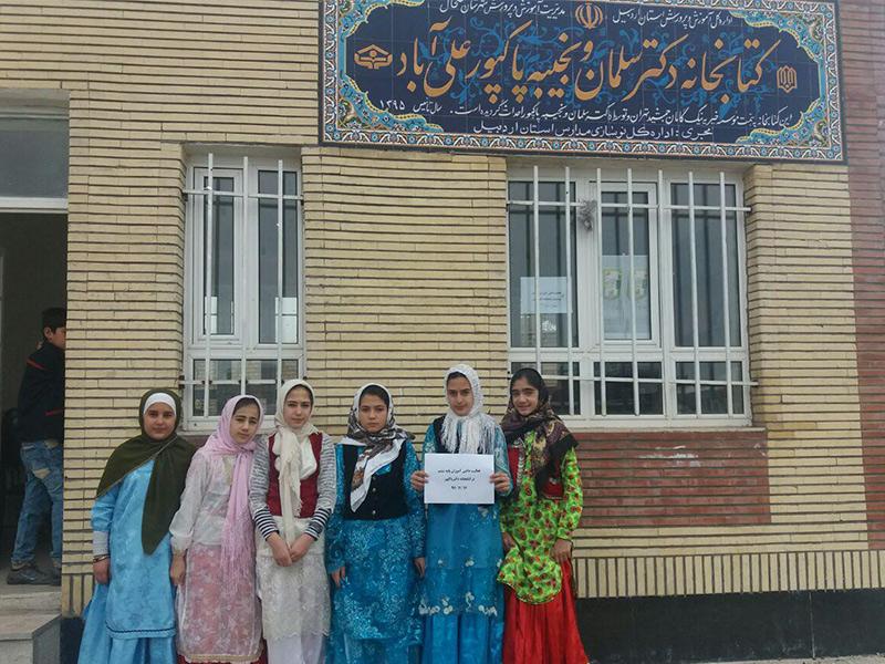 ساخت کتابخانه روستای علی آباد، شهرستان خلخال، استان اردبیل