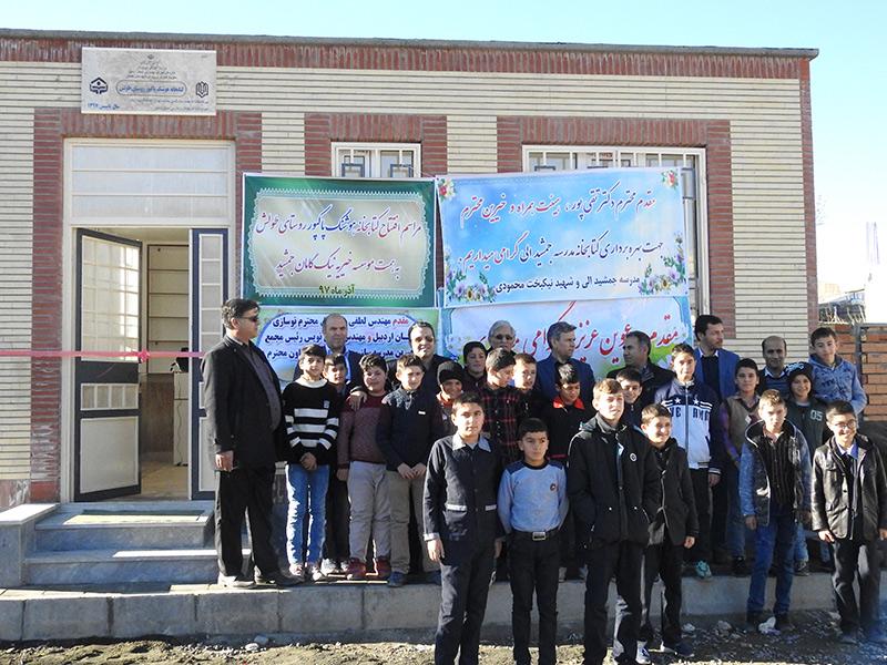 ساخت کتابخانه روستای طولش، شهرستان خلخال، استان اردبیل