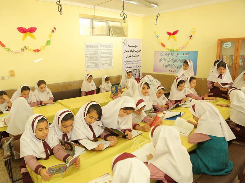 تجهیز 30 کتابخانه در مدارس استان بوشهر