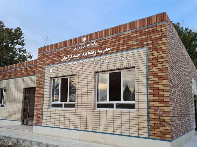 ساخت مدرسه، استان تهران، شهرستان پیشوا، روستای شعیب آباد